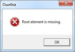 "Ошибка в PowerGUI Script Editor - ""Root element is missing"""